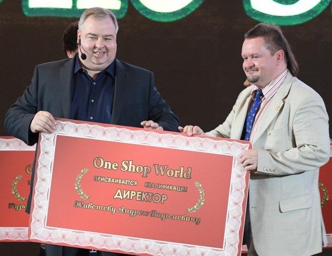 Andrey Zhivotov Direktor OneShop