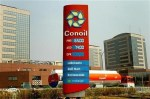 CONOIL Reports N4.3 Billion Pretax Profit, Offers Investors N3.10 Total Dividend in 2016