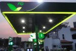 Forte Oil Q2 2017 Results: Key Highlights