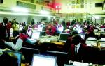 Intraday Update: Benchmark Index Likely to Close in Green