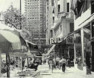 Antiguo Cine Azul en Gran Vía 76