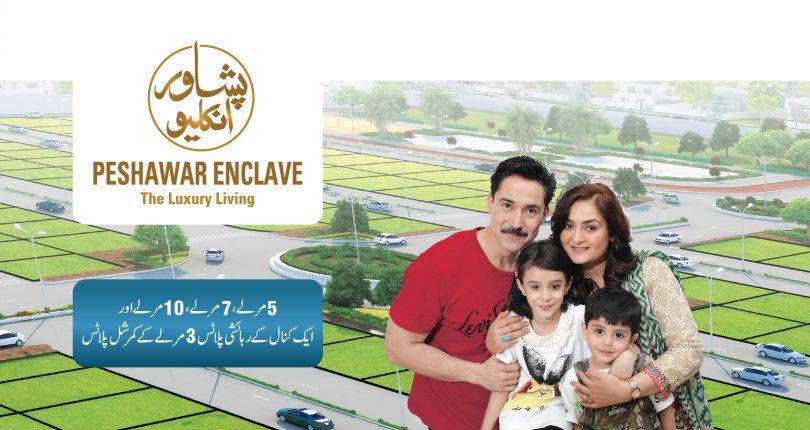Peshawar Enclave Property Amp Real Estate Pakistan