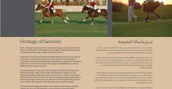 Aseel at Arabian Ranches 1