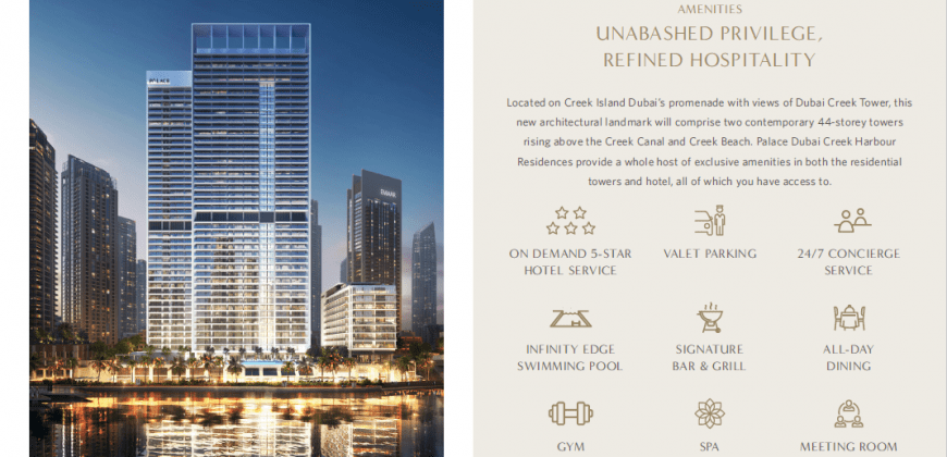 Palace Residences at DCH