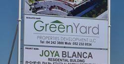 Joya Blanca by Green Yard