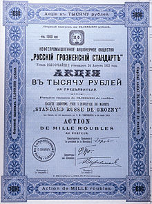 220px-RIAN_archive_415555_Russky_Groznensky_Standard_oil_industry_shareholding_company's_share