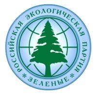 8.3. Российская экологическая партия «Зелёные»»