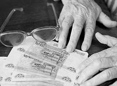 Ұлттық банктің Жамбыл филиалы
