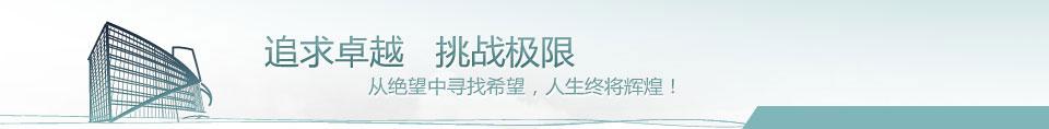 投資者關系   新東方教育科技(集團)有限公司