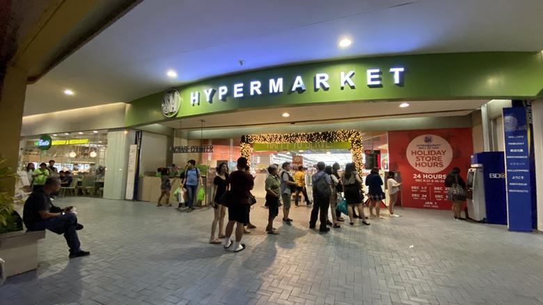SMハイパーマーケット・フィリピン