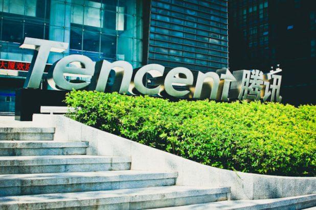 テンセント(Tencent)