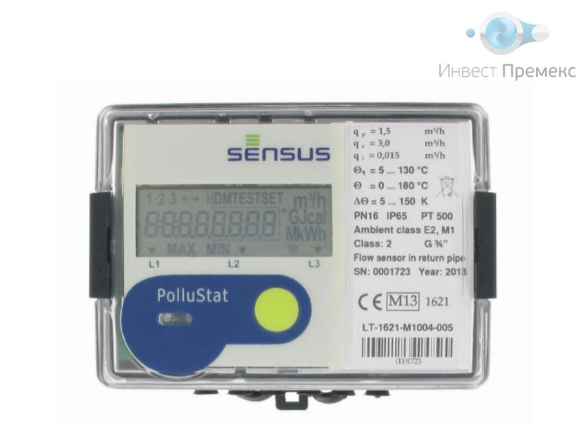 Ультразвуковий теплолічильник PolluStat EX, E (DN-15-40)