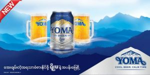 Yoma beer