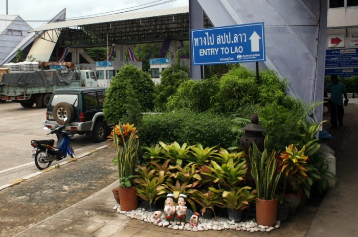 The Thai-Lao border at Chong Mek, the easternmost border post in the Kingdom