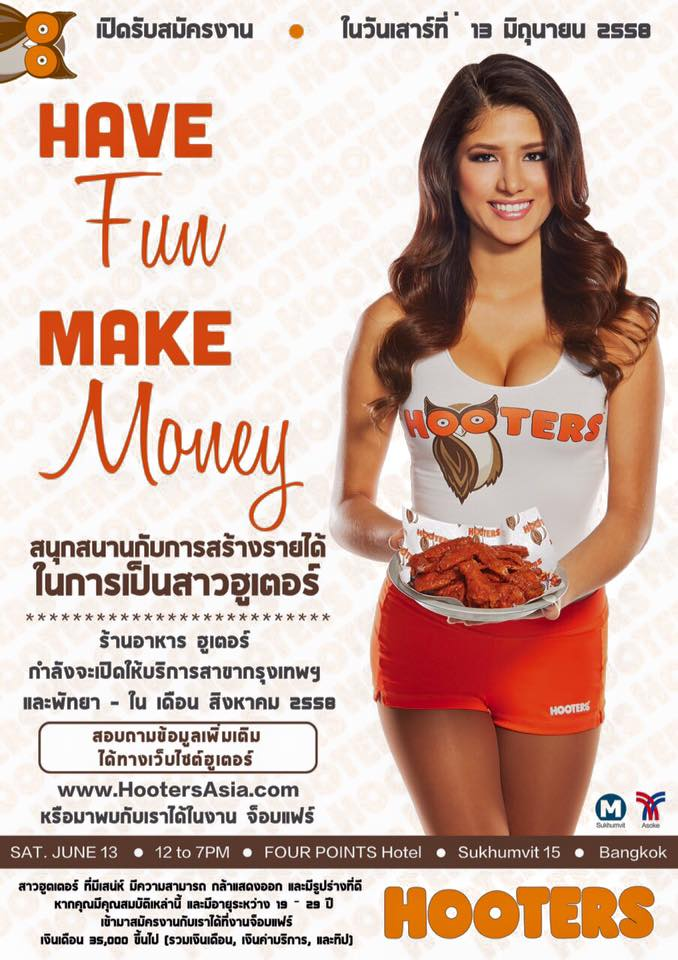 Hooters to open 30 new restaurants across Southeast Asia