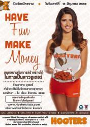 Hooters job ad