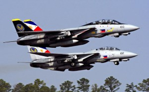 Philippine fighter jets