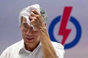Lee Hsieng Hoong