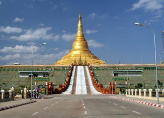 Myanmar drafts new five-year plan to boost economy