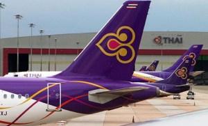 Thai Airways hangar