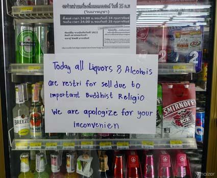 Thainglish and booze