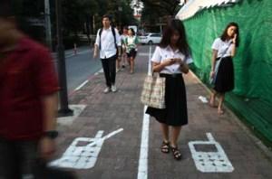 Kasetsart University Mobile phone lane