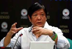 Ferdinand Bongbong Marcos