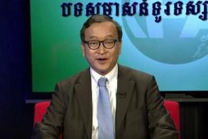Sam Rainsy_RFA interview