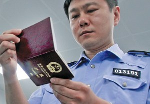China new passport