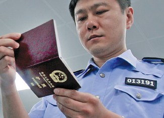 Vietnam refuses to stamp Chinese passports with controversial map