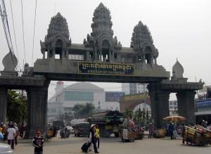 Cambodia border crossing