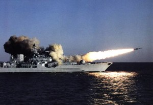 Maritime rocket launcher