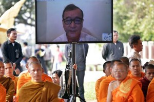 rainsy-on-skype
