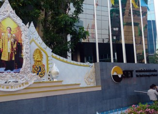 Thai stocks, currency drop after palace statement on King's health