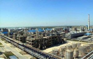 Chinese firm inks final agreement for 3.4b-investment in Brunei oil refinery