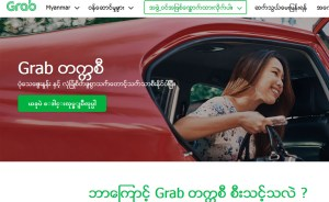 Grab starts service in Myanmar, secures .5b in new financial backing