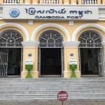 Cambodia Post goes e-commerce