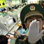 Vietnam deploys cyber warfare troop of 10,000