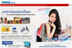 Thai billionaire buys e-commerce portal Tarad, heating up competition
