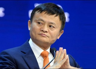 Alibaba founder to launch e-commerce training center in Indonesia