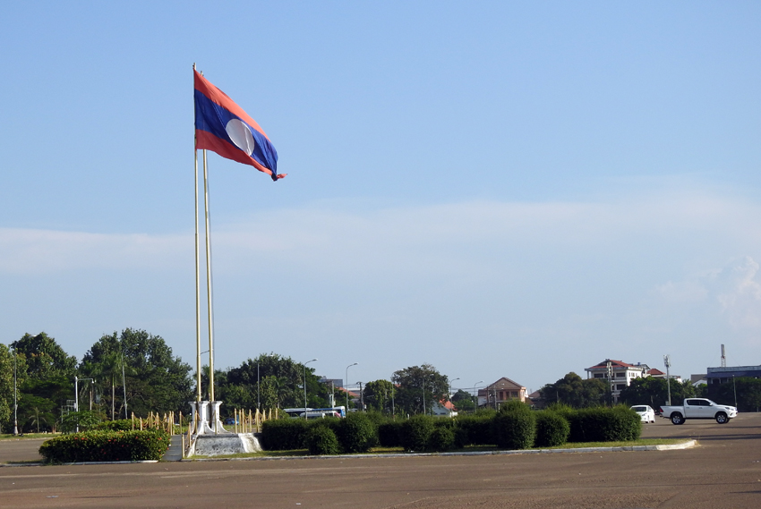 Laos expects more private investment this year