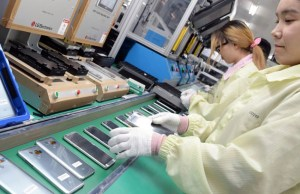 Lg Moves Phone Production To Vietnam, Shuts Down South Korea Factory