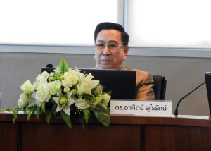 Thailand's Rangsit University Sees Business Case For Marihuana Products