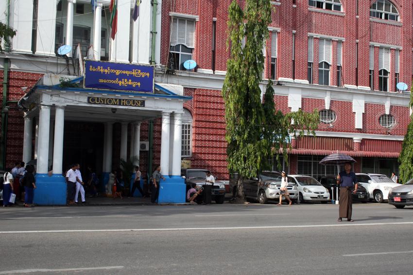Myanmar Lauded For Easing Business Environment
