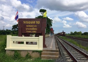 Thailand High-speed Train Could Fuel Property Boom In Northeast