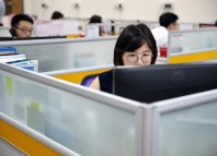 Singapore, Indonesia, Philippines Surge In World Talent Ranking, Thailand Drops