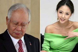 Malaysia's Ex-pm Ordered Mongolian Model's Murder, Former Bodyguard Claims