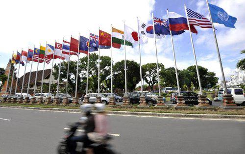 ASEAN Summit3