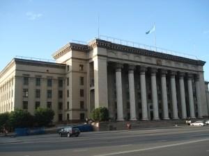Kazakhstan and Malaysia E-Government services partnership