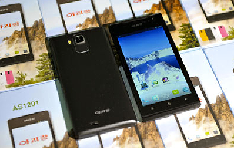 First smart phone made in North Korea revealed